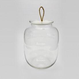Vase jar 32 cm with a gypsum lid Glass jars